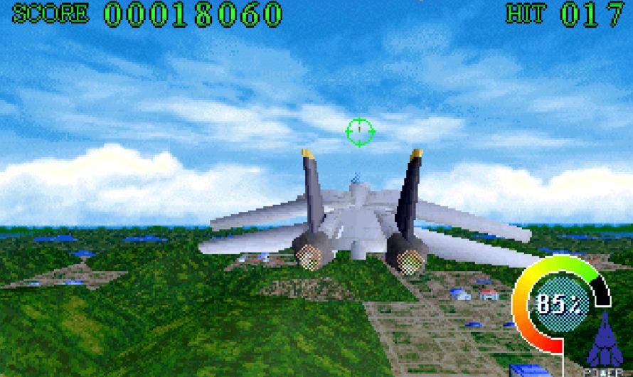 A Quick Look at Sky Target (Sega Saturn)