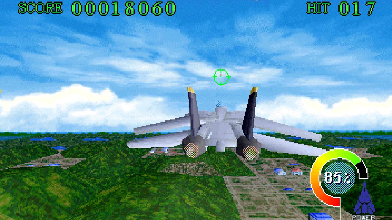 Sky Target Sega Saturn